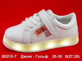 Джонг - Гольф Кроссовки LED B5210-7 25-30
