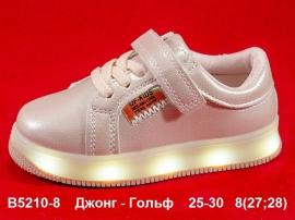 Джонг - Гольф Кроссовки LED B5210-8 25-30