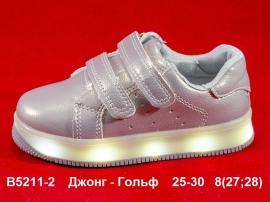 Джонг - Гольф Кроссовки LED B5211-2 25-30