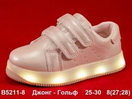 Джонг - Гольф Кроссовки LED B5211-8 25-30