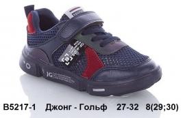 Джонг - Гольф Кроссовки летние B5217-1 27-32