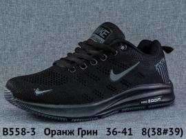 Оранж Грин Кроссовки летние B558-3 36-41