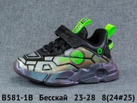 Бесскай Кроссовки закрытые B581-1B 23-28