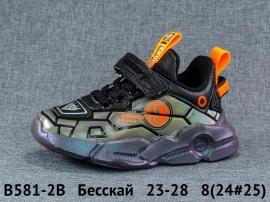 Бесскай Кроссовки закрытые B581-2B 23-28