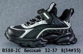 Бесскай Кроссовки закрытые B588-2C 32-37
