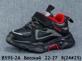 Бесскай Кроссовки закрытые B595-2A 22-27