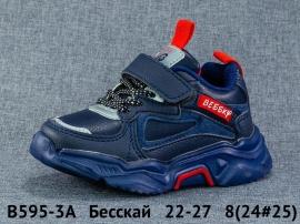 Бесскай Кроссовки закрытые B595-3A 22-27