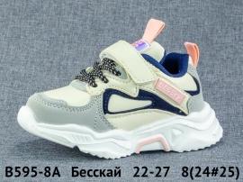 Бесскай Кроссовки закрытые B595-8A 22-27