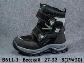 Бесскай Ботинки зимние B611-1 27-32