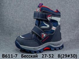 Бесскай Ботинки зимние B611-7 27-32