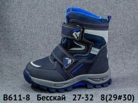 Бесскай Ботинки зимние B611-8 27-32