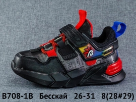 Бесскай Кроссовки закрытые B708-1B 26-31