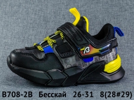 Бесскай Кроссовки закрытые B708-2B 26-31