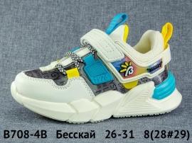 Бесскай Кроссовки закрытые B708-4B 26-31