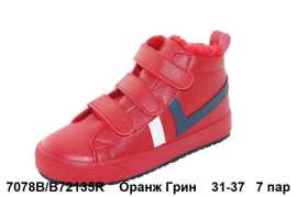 Оранж Грин. Д/С ботинки - кеды B72135R 31-37