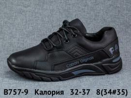 Калория Туфли B757-9 32-37