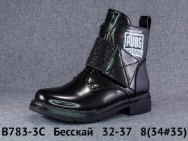 Бесскай Ботинки демисезонные B783-3C 32-37