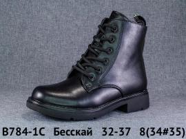 Бесскай Ботинки демисезонные B784-1C 32-37