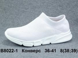 Конверс Кроссовки летние B8022-1 36-41