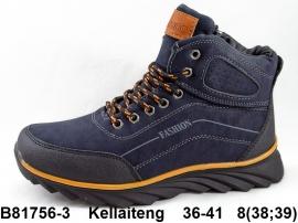 Ботинки зимние B81756-3 36-41