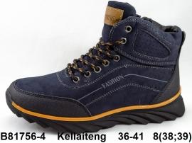 Ботинки зимние B81756-4 36-41