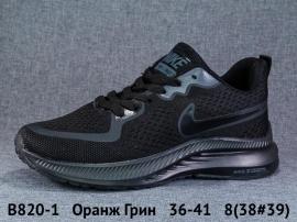 Оранж Грин Кроссовки летние B820-1 36-41