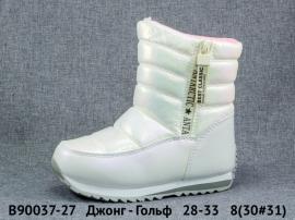 Джонг - Гольф Ботинки зимние B90037-27 28-33