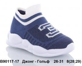 Джонг - Гольф Изи Буст - Носки Кроссовки B90117-17 26-31