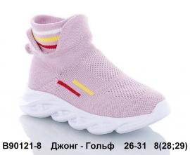 Джонг - Гольф Изи Буст - Носки Кроссовки B90121-8 26-31