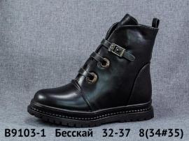 Бесскай Ботинки зимние B9103-1 32-37