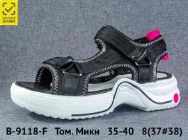 Том. Мики Босоножки B-9118-F 35-40