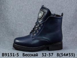 Бесскай Ботинки зимние B9131-5 32-37