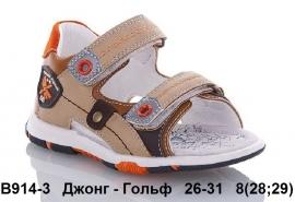 Джонг - Гольф Сандалии B914-3 26-31