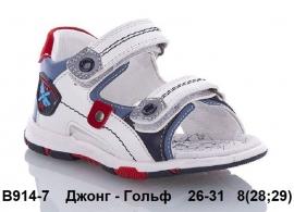 Джонг - Гольф Босоножки B914-7 26-31