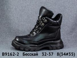 Бесскай Ботинки зимние B9162-2 32-37