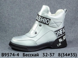 Бесскай Сапоги зимние B9574-4 32-37
