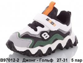 Джонг - Гольф Кроссовки закрытые B97012-2 27-31
