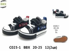 BBX Кеды C025-1 20-25