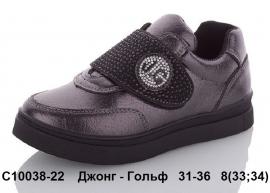 Джонг - Гольф Туфли спортивные C10038-22 31-36