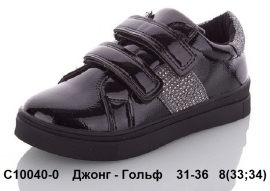 Джонг - Гольф Туфли спортивные C10040-0 31-36