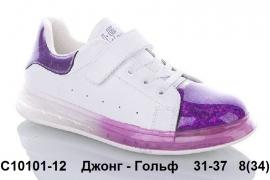 Джонг - Гольф Слипоны C10101-12 31-37