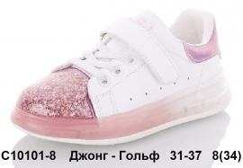 Джонг - Гольф Слипоны C10101-8 31-37