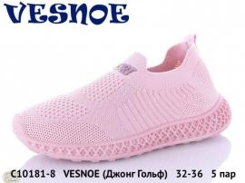 VESNOE (Джонг Гольф) Изи Буст - Носки Кроссовки C10181-8 32-36