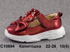 Капитошка Туфли C10694 22-26