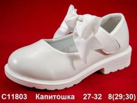 Капитошка Туфли C11803 27-32