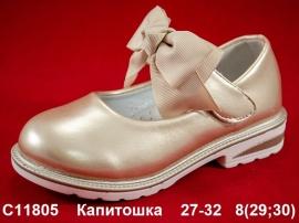 Капитошка Туфли C11805 27-32
