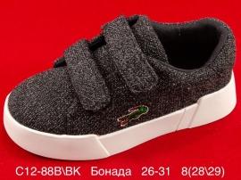 Бонада Кеды C12-88B\BK 26-31