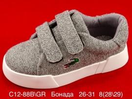 Бонада Кеды C12-88B\GR 26-31