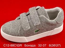 Бонада Кеды C12-88C\GR 32-37