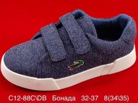 Бонада Кеды C12-88C\DB 32-37